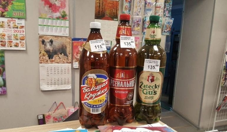 A group of bottles of alcohol