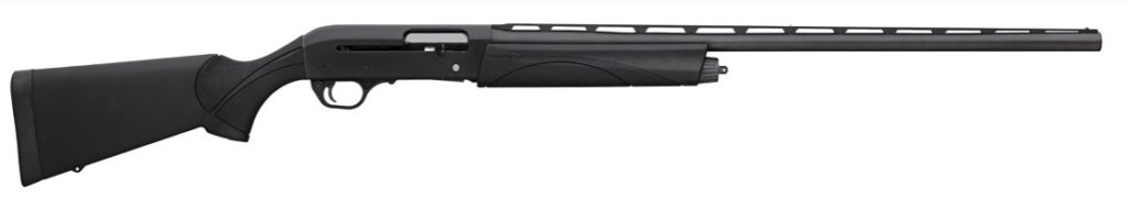 A black and silver rifle